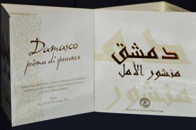El Pontificio Instituto Oriental organiza un congreso sobre el futuro de Oriente Próximo