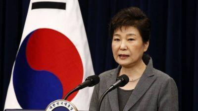 La presidenta de Corea del Sur anunció su renuncia