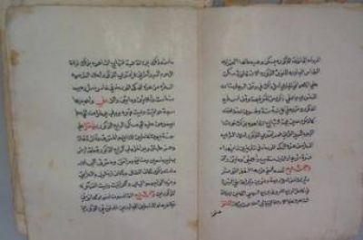 Descubren manuscritos coránicos antiguos en Egipto