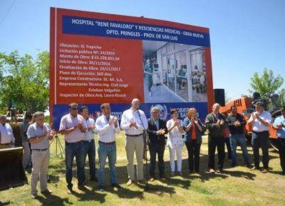 Pusieron en marcha la construcción del hospital en El Trapiche