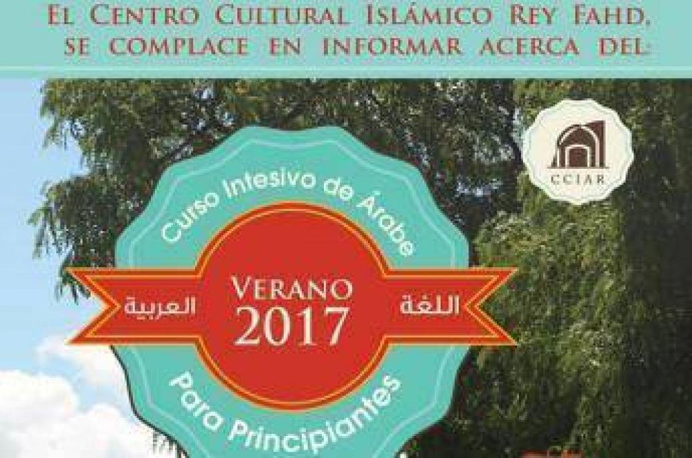 Curso intensivo de idioma árabe en la ciudad de Buenos Aires