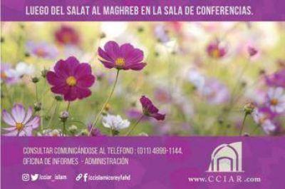 Conferencia en Buenos Aires: 'Aisha, su rol e influencia en la preservación de la Sunnah'
