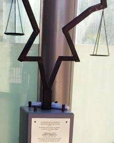 Nisman. En Israel inaugurarán un monumento y harán un acto en la Knesset en homenaje al fiscal a dos años de su muerte