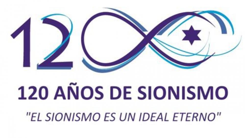 OSM convoca a presentar propuestas educativas para fortalecer la identidad judía y el vínculo con Israel