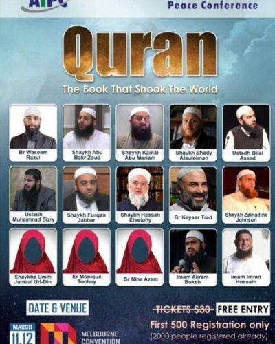 Una conferencia islámica elimina el rostro de las mujeres en su publicidad