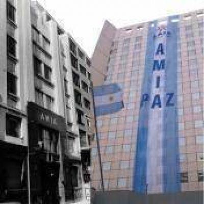 AMIA cumple 123 años