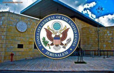 El traslado de la embajada de Estados Unidos a Jerusalén: Posibilidades, peligros y sugerencias