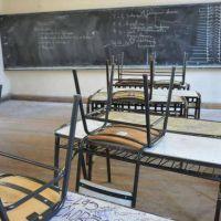 SUTEBA anunció un paro de 72 horas en el inicio del ciclo lectivo