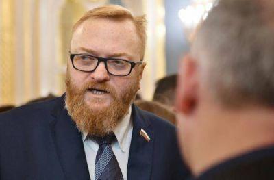 Comunidad judía de Rusia repudia declaraciones antisemitas de un legislador ruso