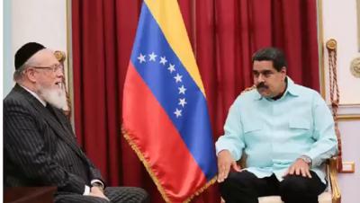Presidente Maduro recibió a la comunidad judía de Venezuela para fortalecer el diálogo de paz