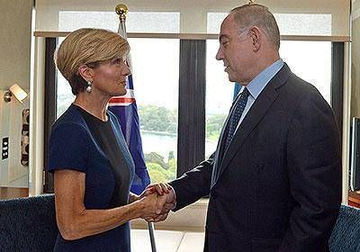 Netanyahu: Israel nunca cederá el control de Cisjordania