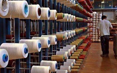 Textiles denuncian que nivel de importaciones equivale a la caída de la producción
