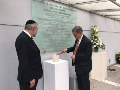 """Presidente de la AMIA: """"El atentado a la Embajada de Israel constituyó un punto de inflexión en la historia de nuestro país"""""""
