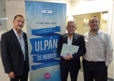 OSA y OSM firmaron un convenio para realizar 20 Ulpanim de hebreo en las Comunidades de Argentina