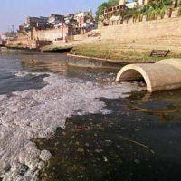 Medio Ambiente y Criminalística de la Policía firmaron un convenio para la detección de contaminantes ambientales