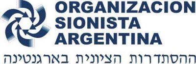 La Organización Sionista Argentina repudió la ''semana contra el apartheid israelí''