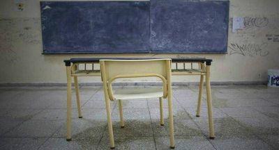 Los docentes comienzan una nueva doble jornada de paro