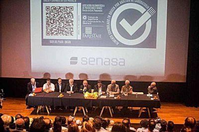 El sello fue presentado durante un acto en el MAR