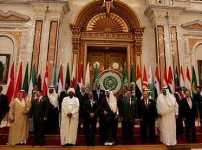 El dominio islámico en las Naciones Unidas se consolida
