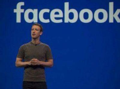 Facebook: Pueden burlarse de Jesús, pero de Mahona no