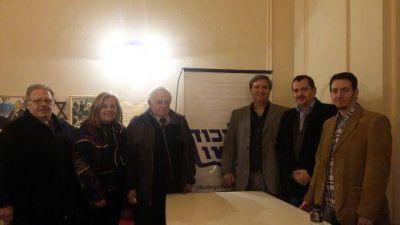 """Nueva Comisión Directiva de Likud: """"Seguiremos levantando la bandera de la renovación"""""""