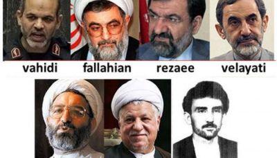 AMIA: Según una publicación, Irán dijo que está