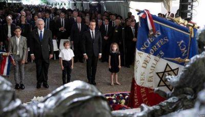 Presidente de Francia: