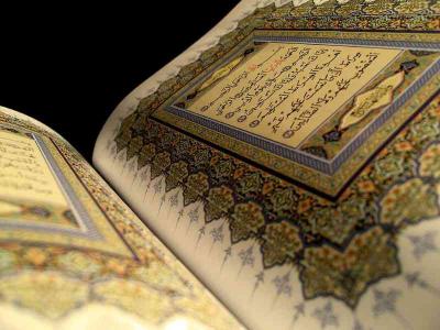 Recopilación del Qurʾān en un solo volumen: causas y circunstancias diversas