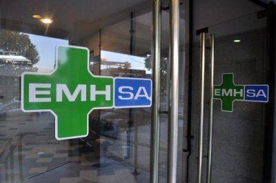 El ex EMHSA pasó a manos del PAMI