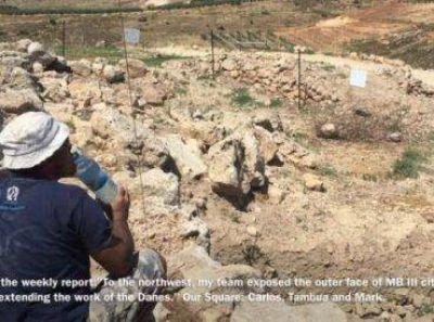 Arqueólogos que buscan Arca del Pacto encuentran pistas