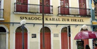 La sinagoga más antigua de América es el único sitio no cristiano incluido en el proyecto de turismo religioso en Brasil