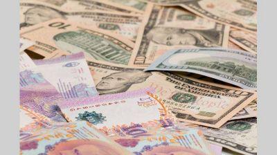 Cuáles son las normas vigentes con beneficios fiscales para las inversiones