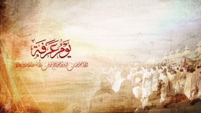 ¿Qué representa el Día de Arafat y el Eid Al Adha para los musulmanes?