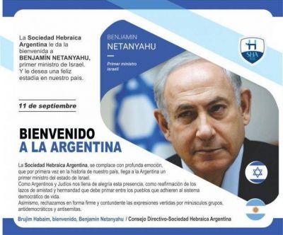 Sociedad Hebraica Argentina le da la bienvenida a Benjamín Netanyahu, primer ministro de Israel