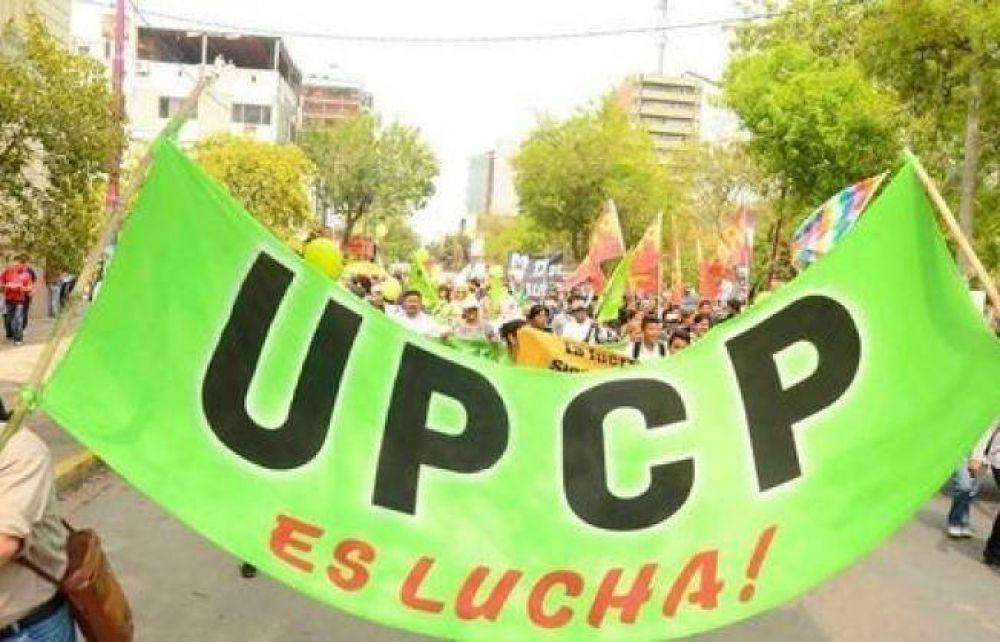 UPCP acude a la Legislatura por los becados de Desarrollo Social