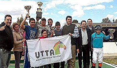 Señora Limoges obtuvo el Premio UTTA de San Juan