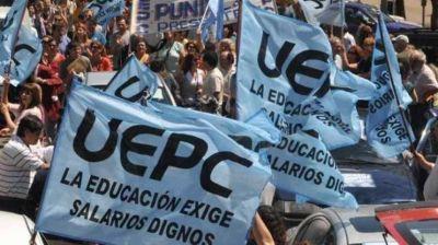 """Córdoba: asambleas en las escuelas de la provincia para analizar el """"Plan Maestro"""""""