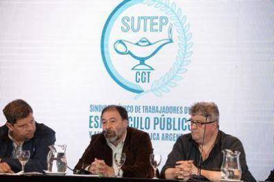 2do Congreso de la Multisectorial Audiovisual por el Trabajo, la Ficción y la Industria Audiovisual Nacional
