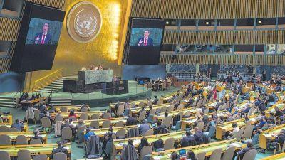 Nueva condena de la ONU al bloqueo a Cuba