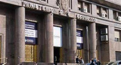 El FMI empieza hoy a analizar las cuentas del Ministerio de Hacienda