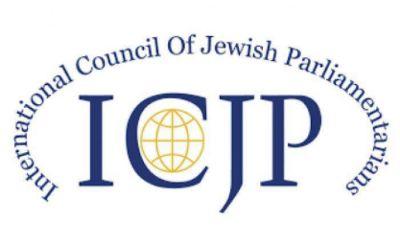 Repudio a las expresiones antisemitas contra diputado judío en Paraguay