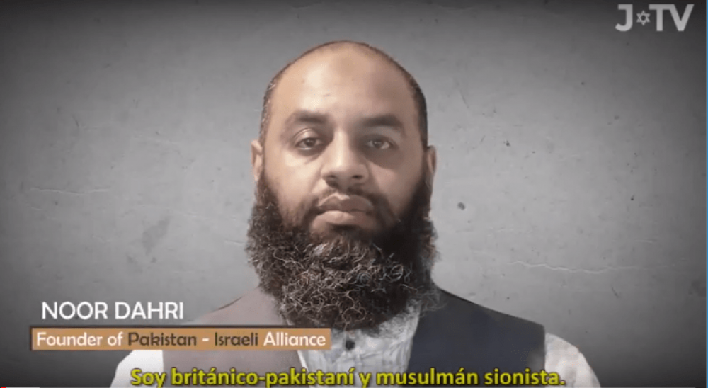 Soy Musulmán Pakistaní y Sionista. Esta es la Razón de mi Fe (VIDEO)