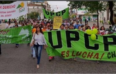 """Upcp convoca a movida """"contra la reforma"""""""
