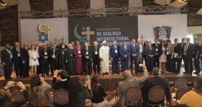 Seminario Rabínico. II Congeso Mundial de Diálogo Intercultural e Interreligioso