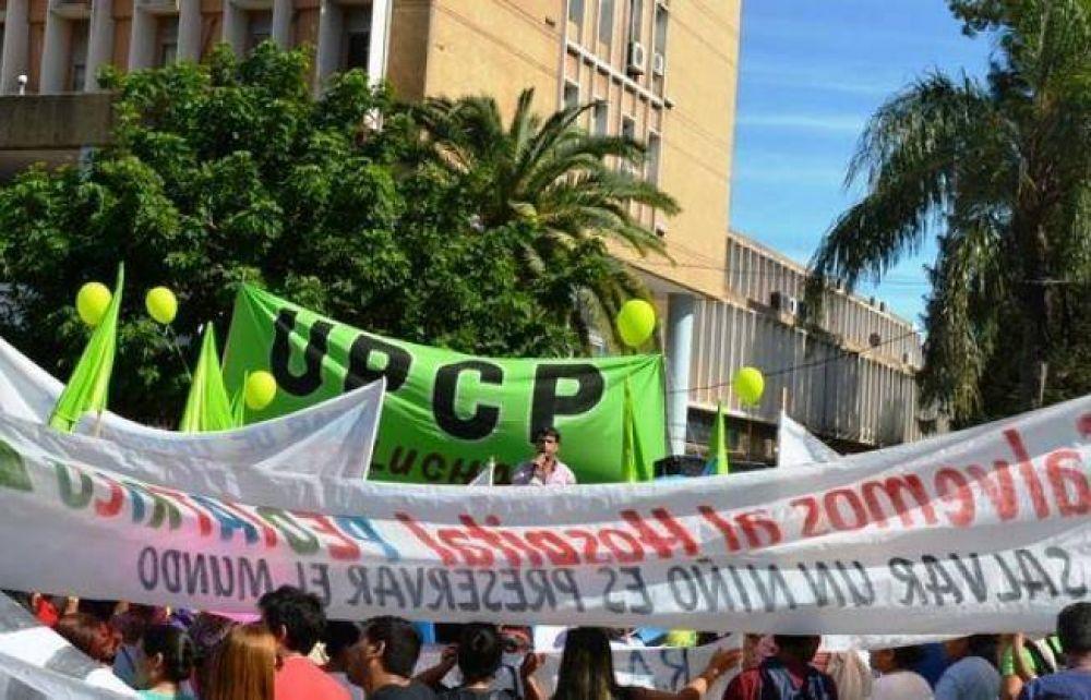 Este viernes hay paro de la UPCP, en rechazo al pacto fiscal