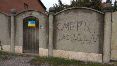 "Pintaron ""Muerte a los kikes"" en Ucrania"