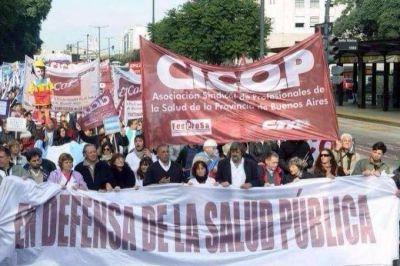 """Paro de médicos y profesionales bonaerenses para rechazar la """"privatización"""" de la salud pública"""