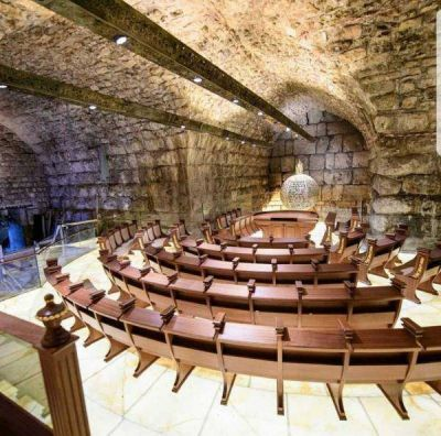 Inauguran nueva sinagoga en los túneles del kotel, la más cercana al kodesh hakodashim