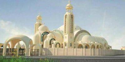 """""""La iglesia más grande de Medio Oriente"""" que pronto se inaugurará en El Cairo"""