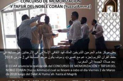 Concurso de memorización y exégesis del Corán en el Centro Cultural islámico de Buenos Aires